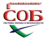 Комплексные системы безопасности в Беларуси
